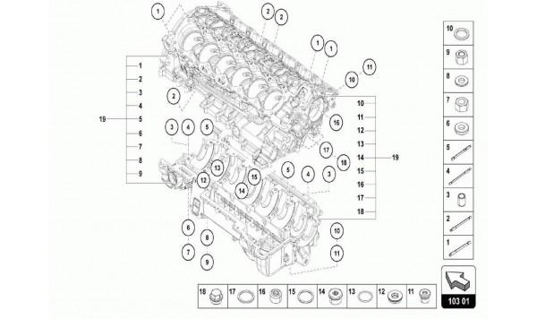 005 Engine