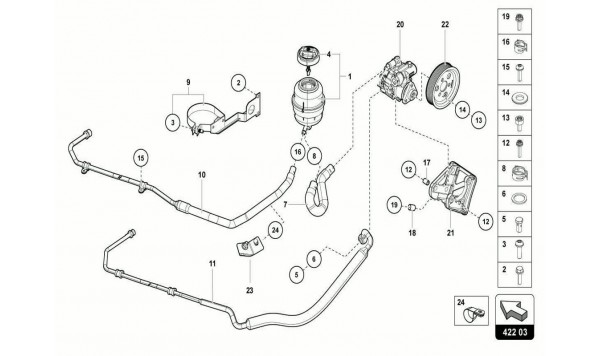 048 POWER STEERING - VANE PUMP