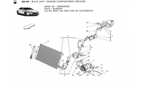 A/C UNIT: ENGINE COMPARTMENT DEVICES